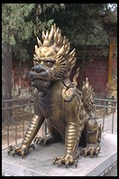 Sculpture. Forbidden City. Beijing
